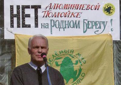 Митинг в г.Сосновый Бор в 2003 г.